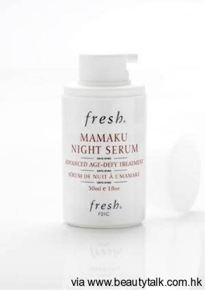 Fraesh Mamaku Night Serum